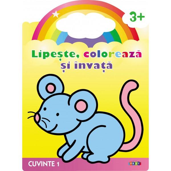 Lipeste, coloreaza si invata. Cuvinte 1. Soricelul 0