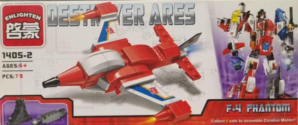 Destroyer Ares set lego nave spatiale nr. 2 [0]