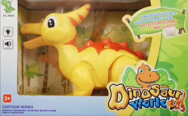 Dinosaur World. Dinozaur Eden cu proiector de imagine, sunet si lumina [0]
