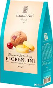 Biscuiti Florentini Cu Banane Si Merisoare [0]
