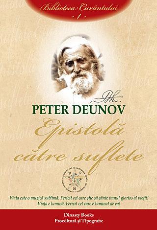Epistola catre suflete de Peter Deunov 0