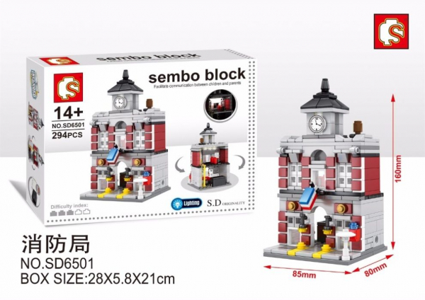 Set constructie, Turnul cu ceas, 294 piese Sembo Block [0]