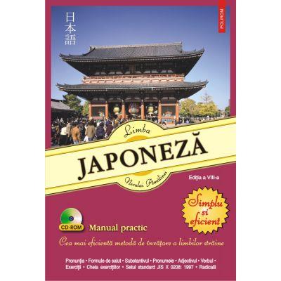 Limba japoneza Editia a VIII-a - Neculai Amalinei [0]