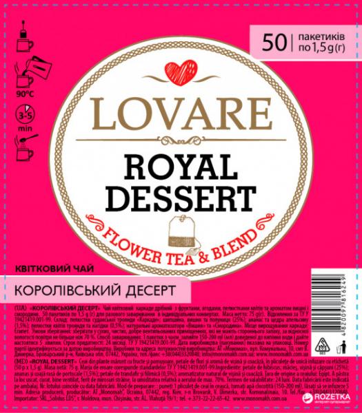 Lovare Royal Dessert 50 plicuri [0]