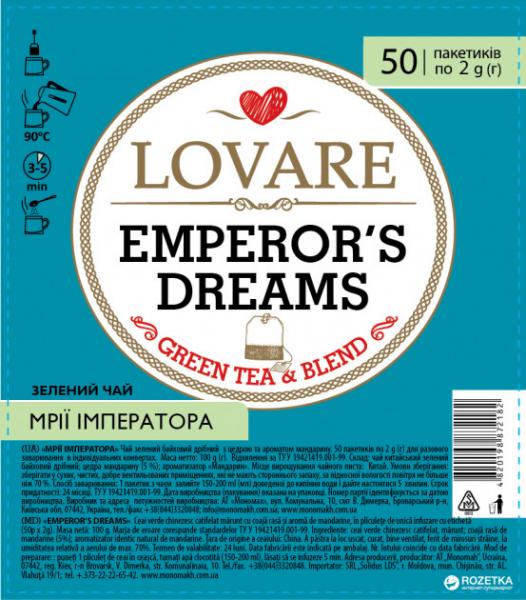 Lovare Emperor's Dreams 50 plicuri [0]