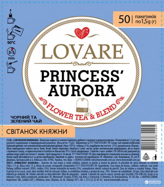Lovare Princess' Aurora 50 pliculete [0]