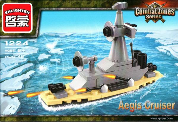 Construction Toy 1224 Aegis Cruiser [0]