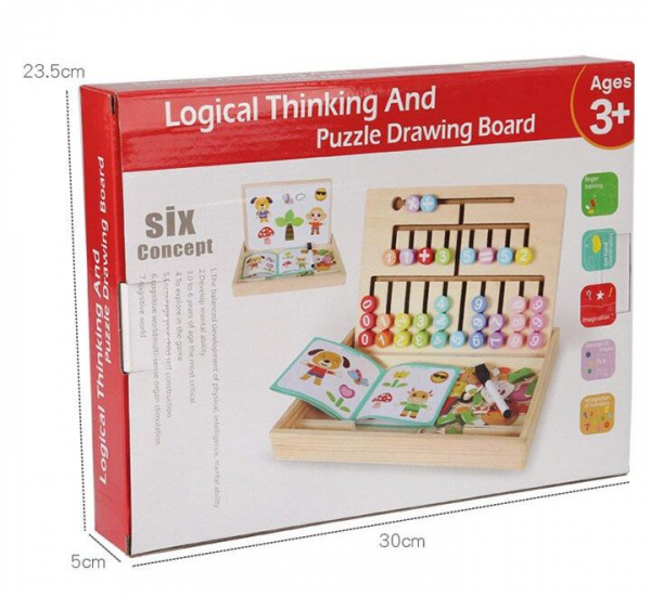 Logical Thinking Puzzle Drawing Board [0]