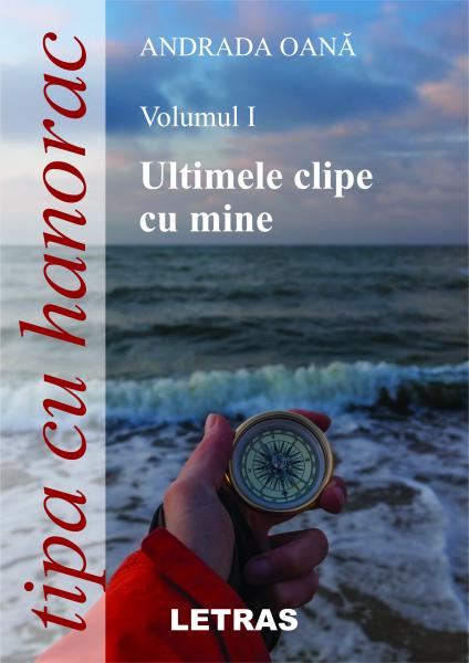 Tipa cu hanorac Vol. 1 de Andrada Oana [0]