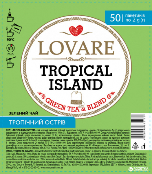 Lovare Tropical Island 50 plicuri [0]