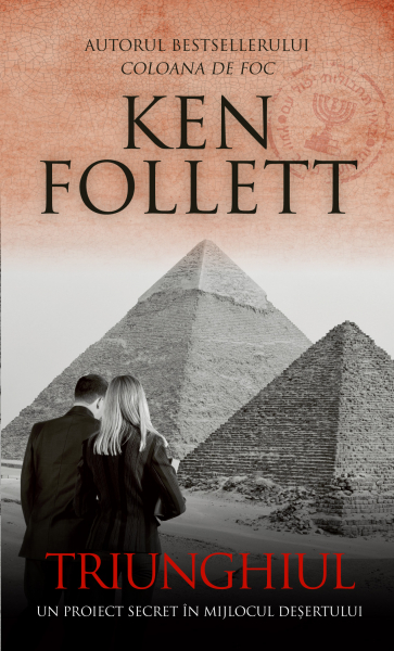 Pachet Special Autor Ken Follett - 13 titluri 4