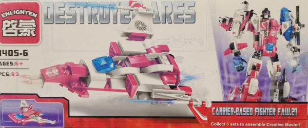 Destroyer Ares set lego nave spatiale nr. 6 [0]