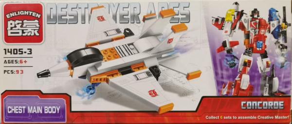 Destroyer Ares set lego nave spatiale nr. 3 [0]