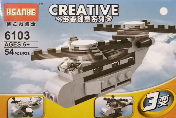 Creative set lego elicopter [0]