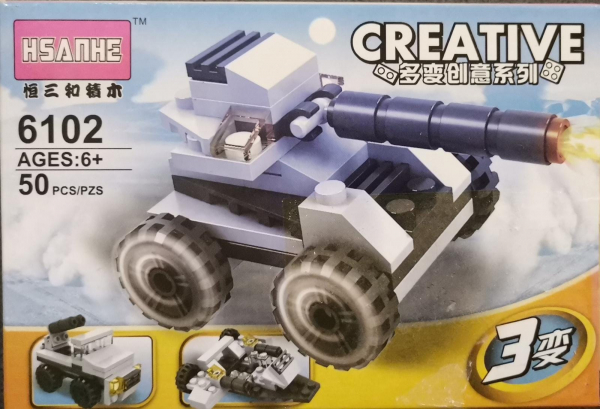 Creative set lego tanc de lupta [0]
