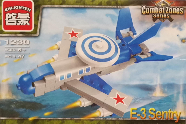 Combat Zones Series set lego avion de lupta [0]
