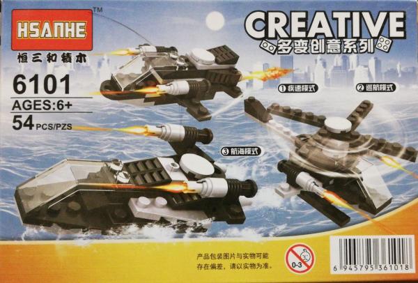Creative set lego nava de lupta 3 in 1 [0]