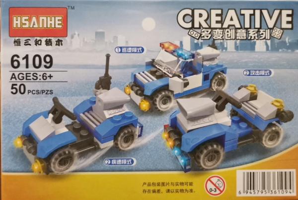 Creative set lego masini de politie 3 in 1 [0]