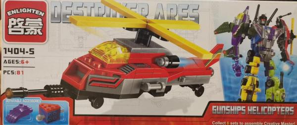Destroyer Ares Gunships Helicopters. Set lego masini de lupta [0]