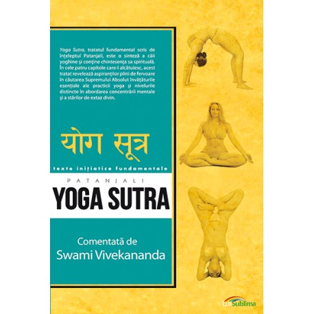 Yoga sutra de Patanjali 1