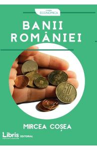 Banii Romaniei