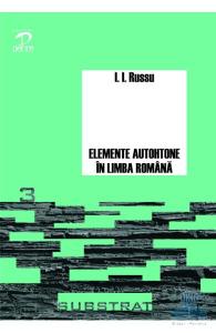 Elemente autohtone in limba romana