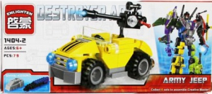 Destroyer Ares Army Jeep. Set lego masini de lupta