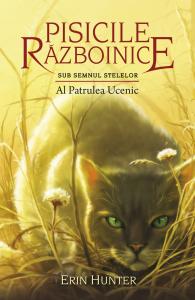 Pisicile razboinice Vol.19: Al patrulea ucenic