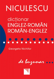 Dictionar Englez-Roman, Roman-Englez De Buzunar