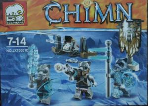 Chimn. Set lego luptatori