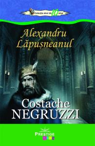 Alexandru Lapusneanul - Costache Negruzzi0