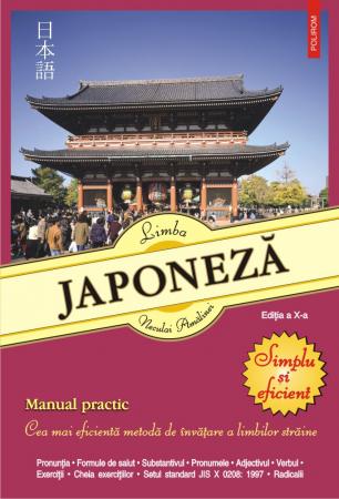 Limba japoneza. Simplu si eficient. Manual practic