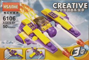 Creative set lego nava spatiala de lupta
