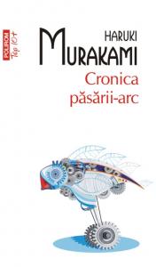 Pachet Autor Haruki Murakami - 4 TITLURI (Top 10+)0