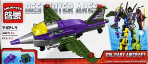 Destroyer Ares Military Aircraft. Set lego masini de lupta
