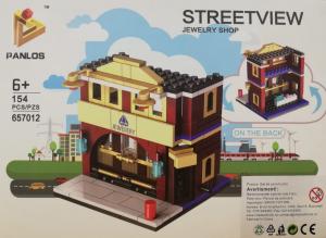 Streetview: Jewelry shop. Set lego magazin de Bijuterii