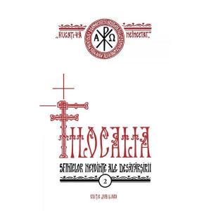 Filocalia 2 Sfintelor nevointe ale desavarsirii (editie jubiliara)