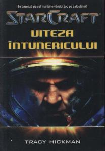 StarCraft 3. Viteza intunericului