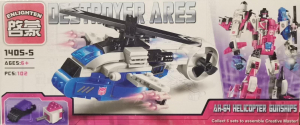 Destroyer Ares set lego nave spatiale nr. 5