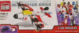 Destroyer Ares set lego nave spatiale nr. 4