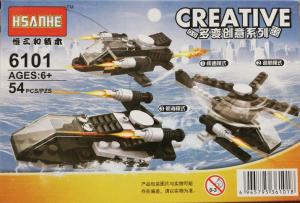 Creative set lego nava de lupta 3 in 1