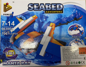Seabed Adventure Manta Ray. Set lego creaturi subacvatice