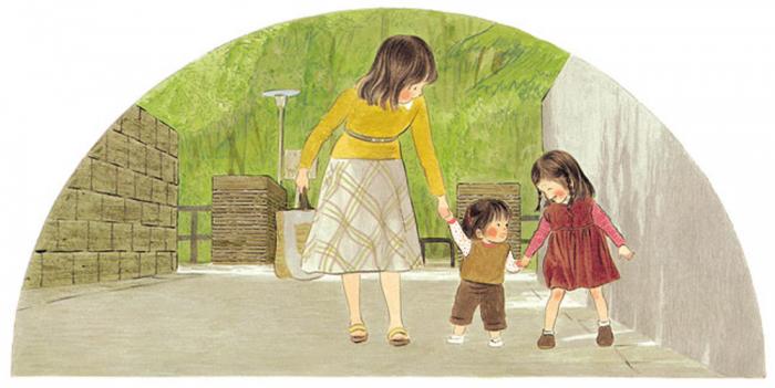 Asae și sora ei cea mică [5]