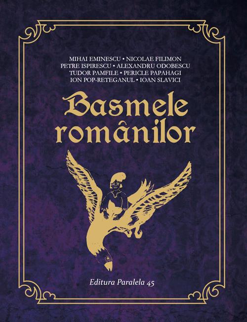 BASMELE ROMANILOR [0]