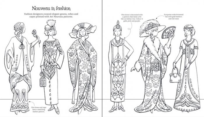 Decorative arts patterns to colour [2]