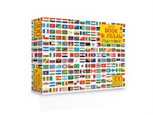 Flags of the World Book and Jigsaw [0]