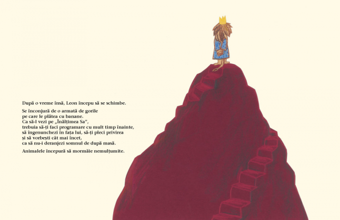 Ghiduș cel curajos [2]