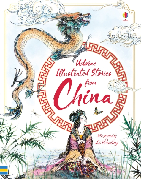 Illustrated stories from China [0]