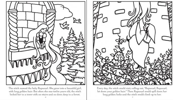 Magic painting Rapunzel [3]