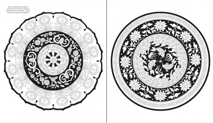 Mandalas to colour [3]